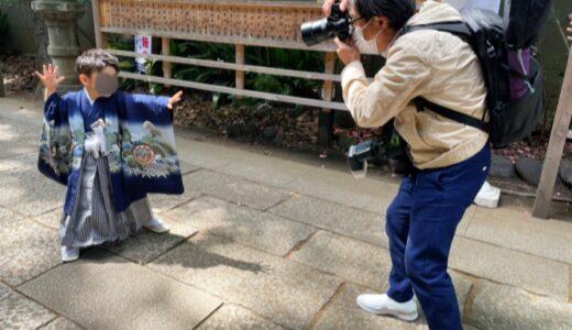 【体験談】東京で七五三の出張撮影を体験してみた【仕上がりや撮影の裏側まで徹底解説】